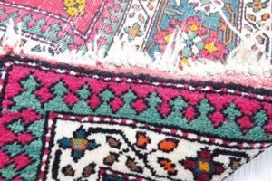 Prawa strona dywanu bez frędzli